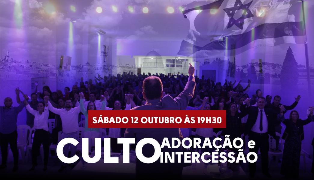 cultos 1045